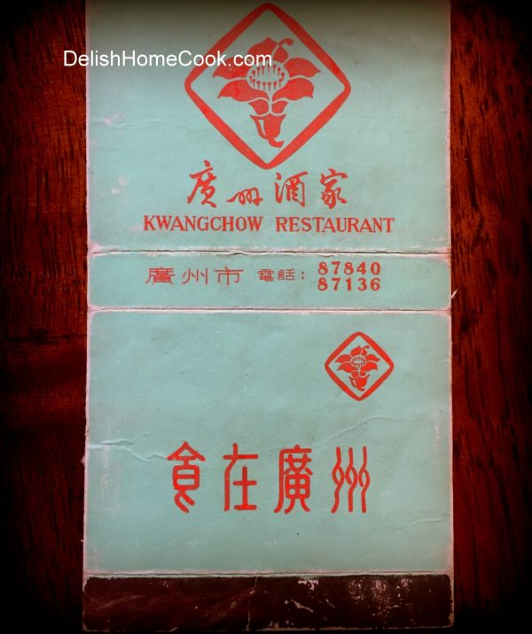 A match box I collected from GuangZhou Restaurant, one of the most famous restaurant in the city in 1980s