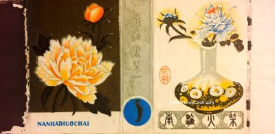 Chinese peony 牡丹 on a match box