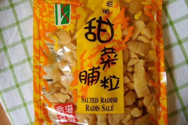 Salted radish