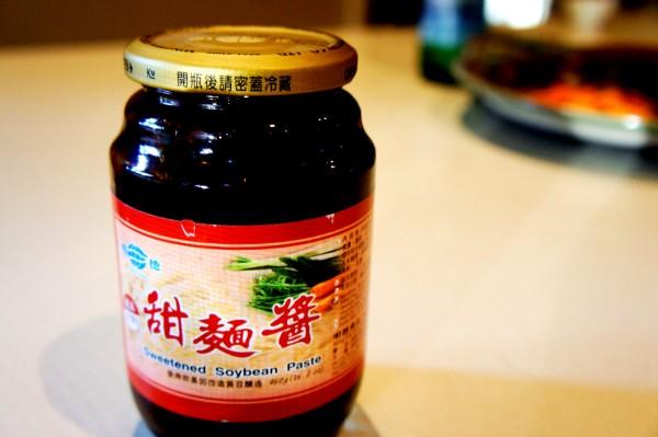 Sweet soybean paste