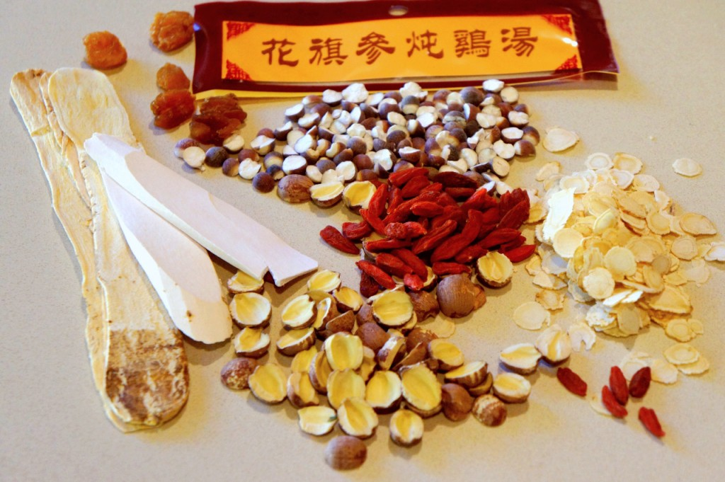 American ginseng soup with goji berries, lotus seeds, Chinese yam and longan fruit.