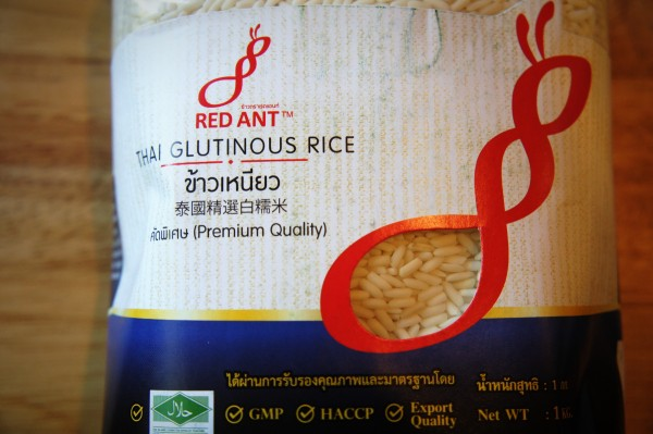 Glutinous rice / sticky rice