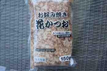 Bonito flake, Katsuobushi
