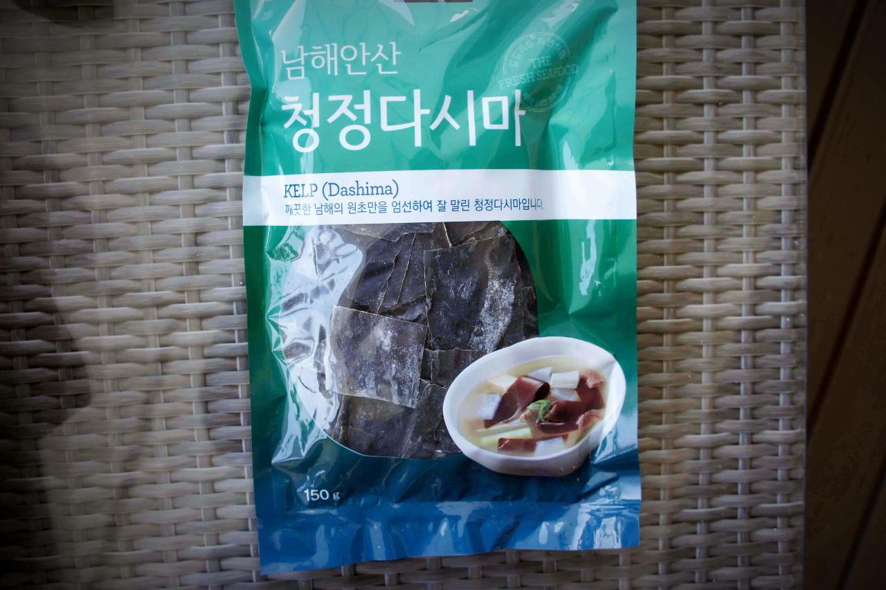 Kelp - brown seaweed