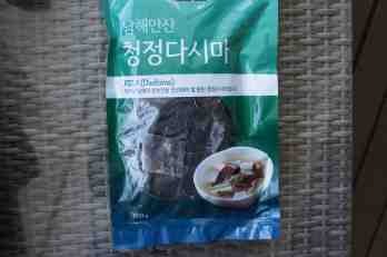 Korean kelp (Dashima)