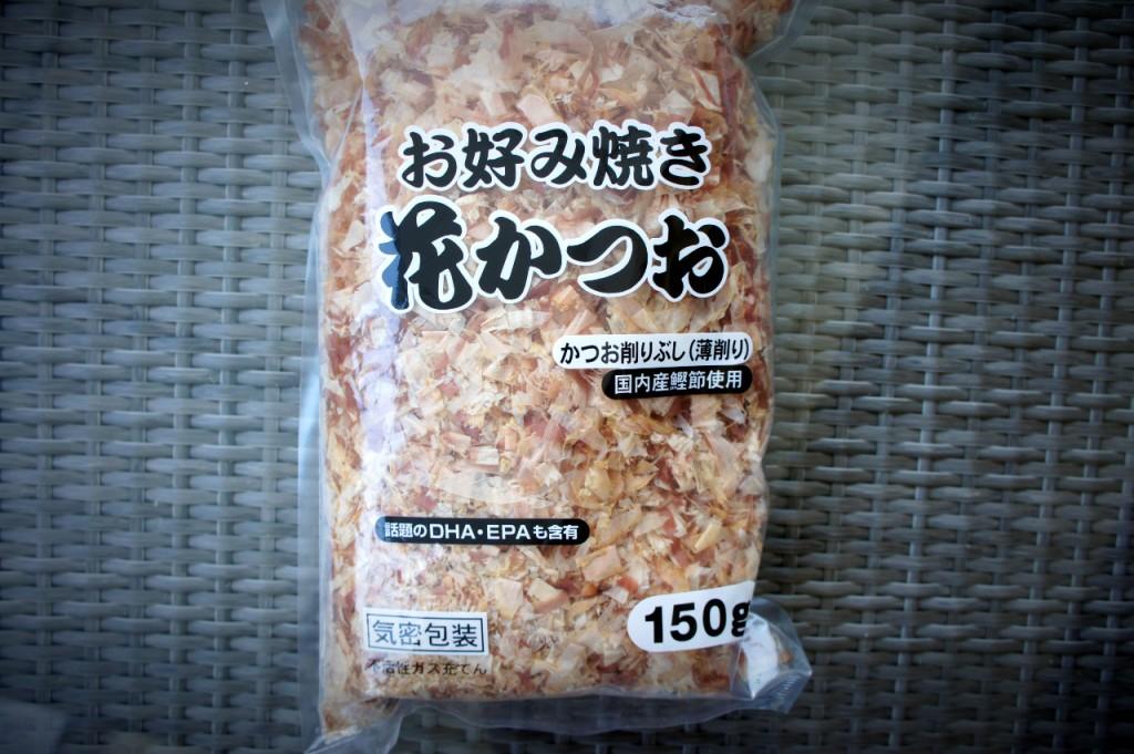 Bonito flake - Katsuobushi, smoked and fermented skipjack tuna