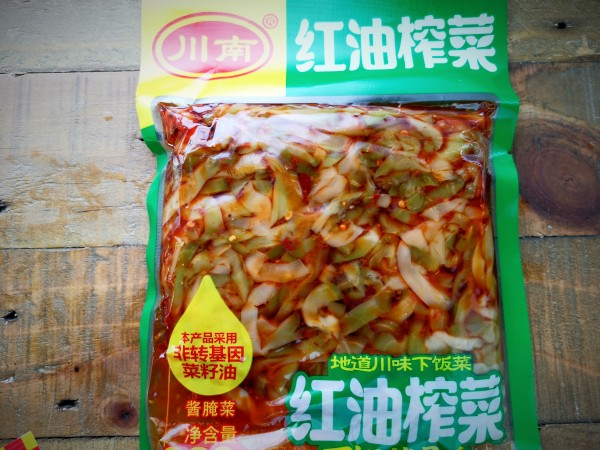 Salted turnip (spicy)