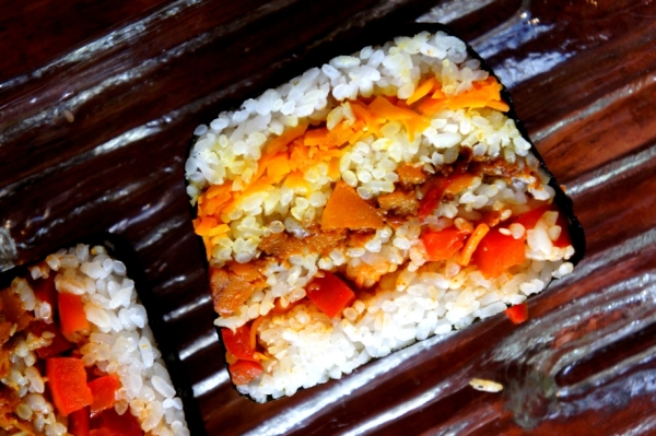Sushi terrine with spiced vegetables (FODMAP friendly, gluten free)