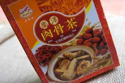 Spice pack for Bau Ku Tea