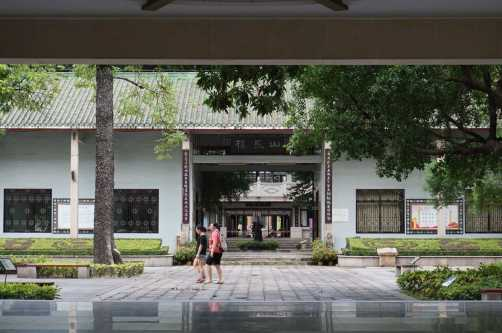 GuangDong GuangYa Middle School