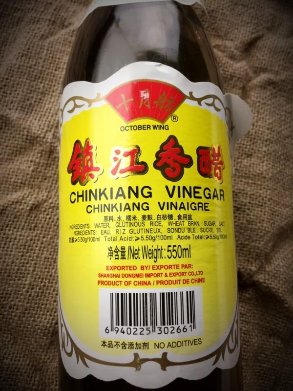Chinese sweet vinegar