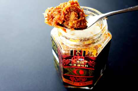 XO sauce - hairy gourd liangban salad