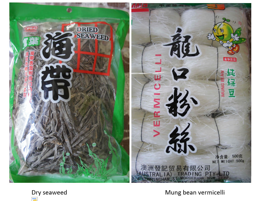 Dry seaweed and mung bean vermicelli