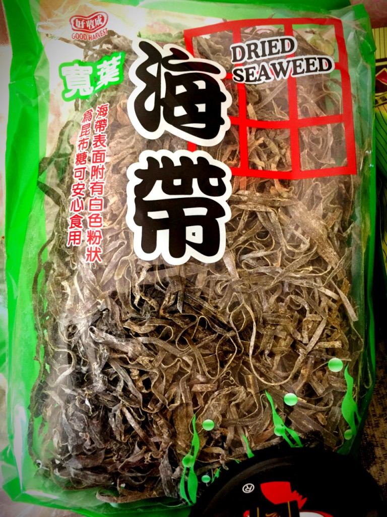 Seaweed for salad