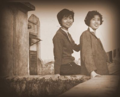 My mother and Yi-ma (aunt)